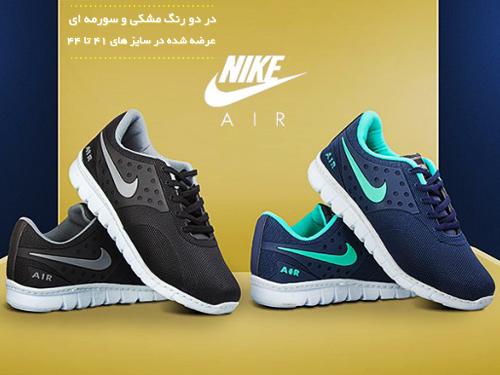 خرید اینترنتی کفش Nike مدل Air خرید آنلاین