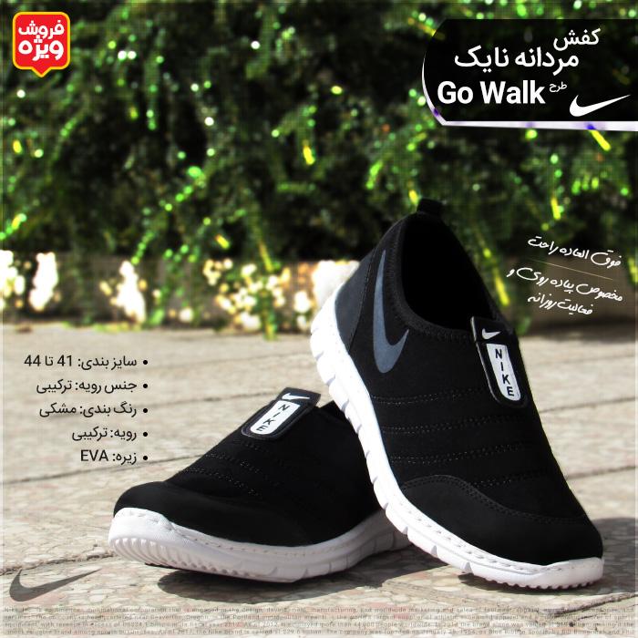 کفش مردانه نایک Nike طرح گو والک رنگ مشکی Go Walk