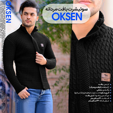 فروش ویژه سوئیشرت بافت مردانه Oksen
