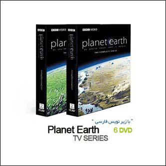قیمت مستند سیاره زمین و حیات وحش