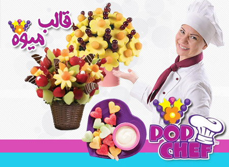 قالب میوه جادویی پاپ چف - Pop Chef