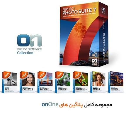 خرید اینترنتی جعبه ابزار فتوشاپ 2014 - Photoshop ToolBox
