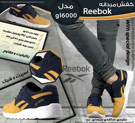 فروش ویژه کفش ریباک مردانه مدل GL6000