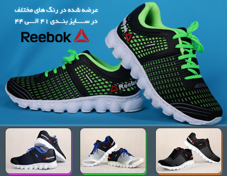 خرید کفش Reebok مدل Zquick