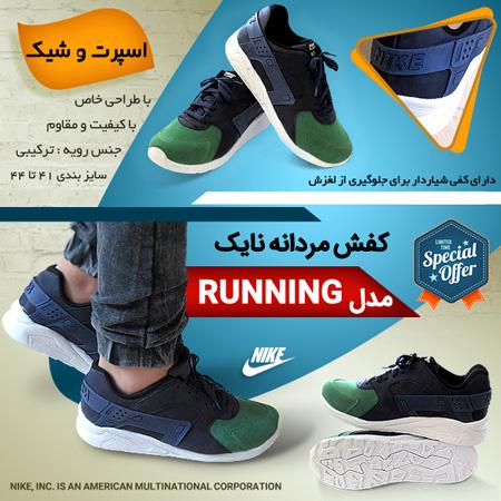 فروش ویژه کفش مردانه نایک مدل Running