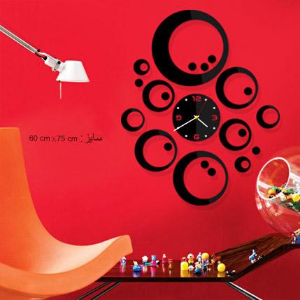 هدیه عید نوروز 96