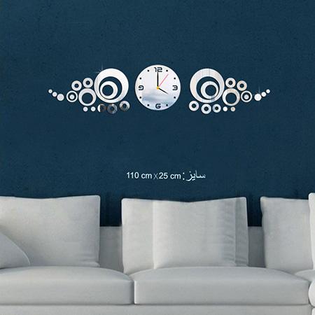 ساعت دیواری آینه طرح ونوس