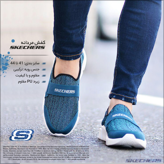 کفش مردانه و پسرانه اسکچرز Skechers
