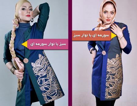 مدل مانتو تابستانه در ونک iran-mod.loxblog.com