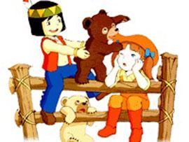 قیمت کارتون بچه های کوه تاراک
