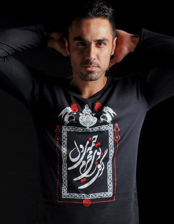 تی شرت محرم (طرح عرشیان) (http://www.shop.mihanfaraz.ir/shop/46)