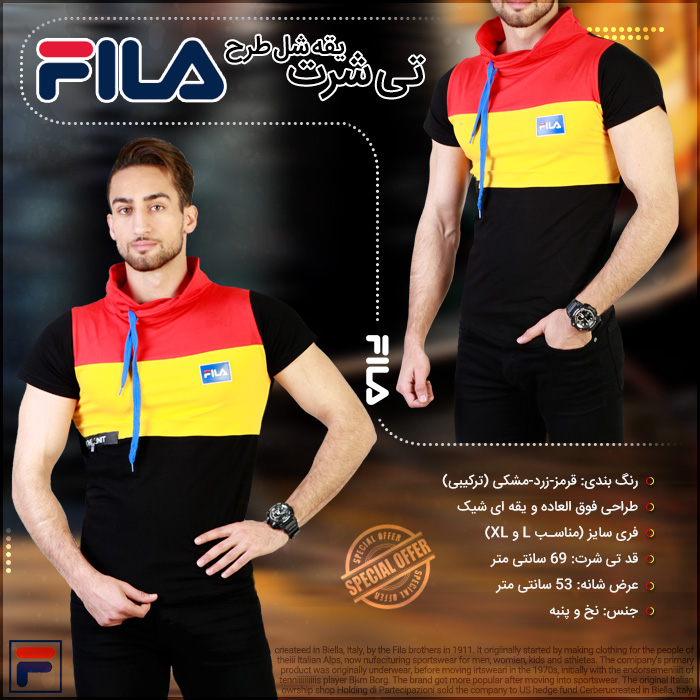 تی شرت پسرانه یقه شل طرح فیلا Fila ستوده 2018