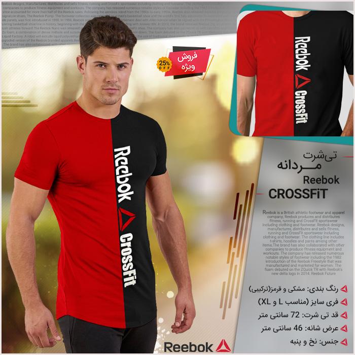 تی شرت مردانه 2رنگ Reebok ریبوک طرح CrossFit کراس فیت