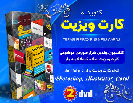 خرید ارزان اینترنتی کارت ویزیت