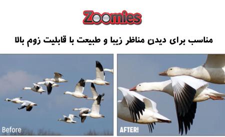 دوربینی زومیز Zoomies 3