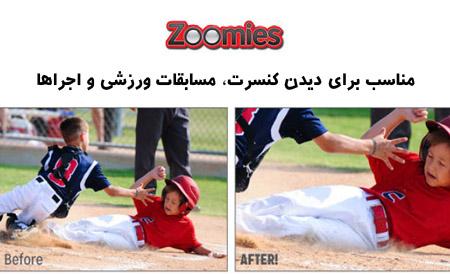 دوربینی زومیز Zoomies 2
